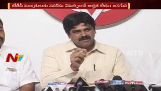 Janasena Leader Addepalli Sridhar Comments on BJP and TDP and YCP Party || TDP Vs Janasena
