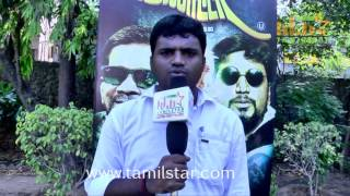 Karthick At Paandiyoda Galatta Thangala Movie Audio Launch