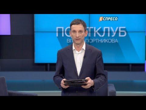 Політклуб   Справа Рубана. Кому вигідна дестабілізація ситуації в Україні?   Частина 1