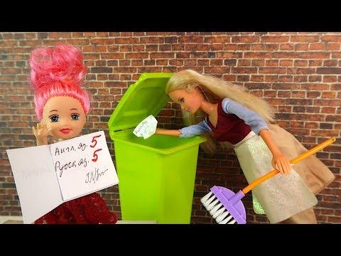 ВКЛЕИЛА СТРАНИЦУ ИЗ ЧУЖОГО ДНЕВНИКА Мультик #Барби Школа Куклы Игрушки для девочек