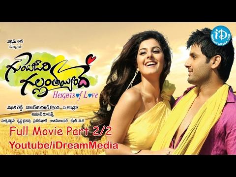 Gunde Jaari Gallanthayyinde - Telugu Movie - Part 1/2 - Nitin - Nitya