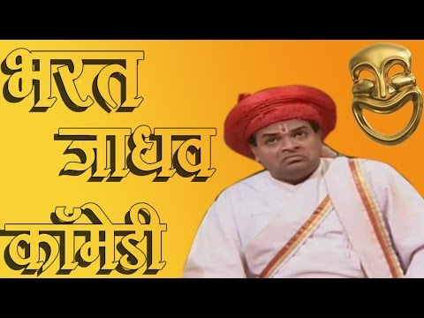 Bharat Jadhav Comedy - Shrimant Damodar Pant, Jukebox 29 video