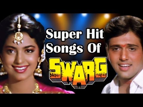 Swarg : All Songs Collection