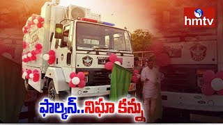 AP Home Minister Chinarajappa Launches FALCON Vehicle Which Costs 1 Crore | Kurnool | hmtv