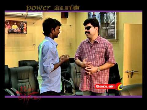 Power star Captain TV interview 17AM ARIVU