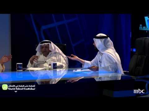 MBC1- واي فاي - خطة السبعة