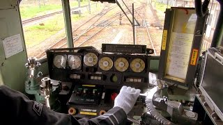 Cab Ride on Japanese Electric Locomotive  JR Freig