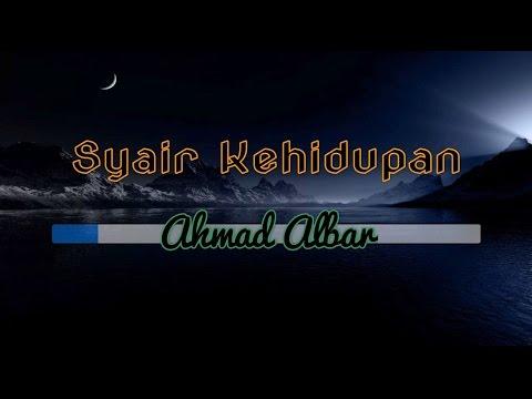 [Midi Karaoke] ♬ Ahmad Albar - Syair Kehidupan  ♬ +Lirik Lagu [High Quality Sound]