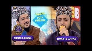 Segment: Midhat-e-Rasool - Ye Sab Tumhara Karam hai Aaqa 'Naat' - 25th June 2017