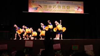 MVI0796德田李兆強小學舞蹈隊