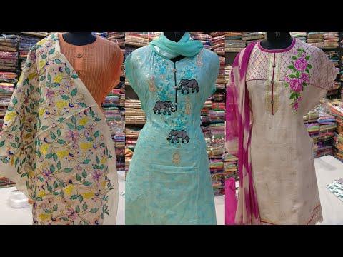 करें लेडीज़ सूट का बिज़नेस अपने घर से। BUY ONLINE । ladies suit market delhi,urban hill
