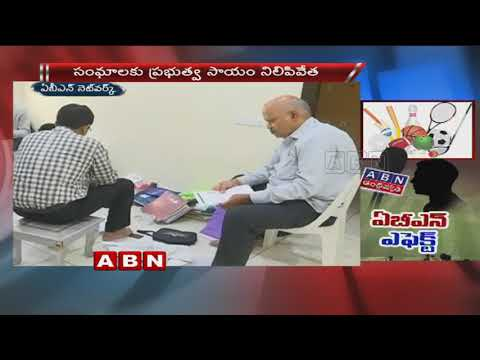ABN effect   Telangana Govt Tightens Verification for Sports Quota Seats
