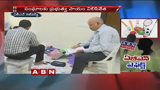 ABN effect | Telangana Govt Tightens Verification for Sports Quota Seats