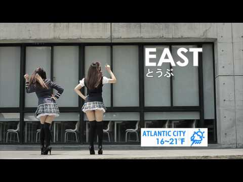Taiwan Weather Girls, June 27, 2011