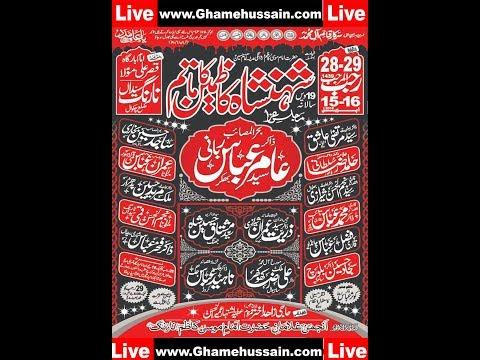 Live Jashan 3 Shahban 2018 Sarpak Chakwal