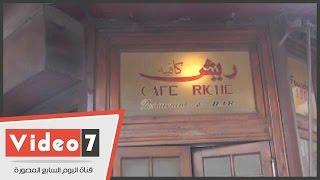 بالفيديو.. شاهد أحد رواد «ريش» يكشف ذكريات صدام حسين وأم كلثوم بالمقهى