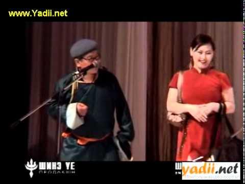 Hoshin Shog - Shine Ue - Saihan Amidarya.flv video