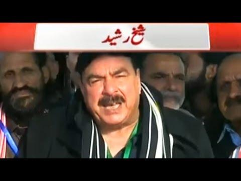 Sheikh Rasheed: We Are Not Against Nawaz Sharif