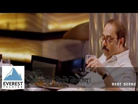 Sachin Khedekar Gets Drunk - Me Shivajiraje Bhosale Boltoy Scene...