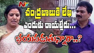 Are you Afraid of Writing Letter to Chandrababu Naidu? || Anchor Questions Purandeswari