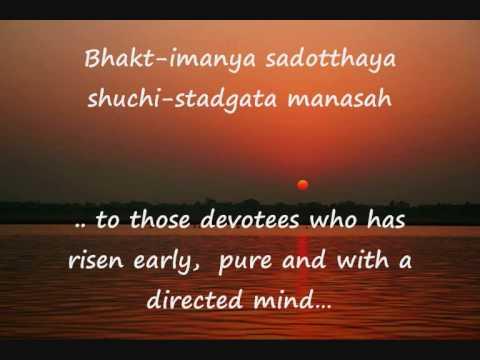 Sri Vishnu Vishnusahasranamam Part 3 of 4 - with English Subtitles...