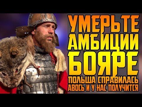 САМЫЙ ГРОМКИЙ ПРОВАЛ РУССКИХ ИГРОДЕЛОВ