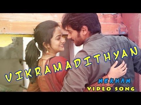 Vikramadithyan Malayalam Movie - Mekham Song Video Official Hd video