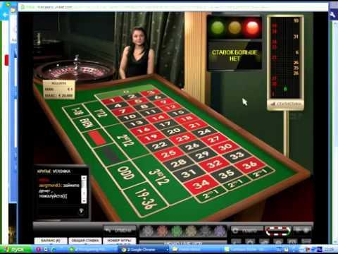 razvod-kazino-onlayn-otzivi