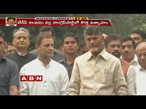 Chandrababu to Play key Role in National Politics | Chandrababu strategies | Weekend Comment by RK