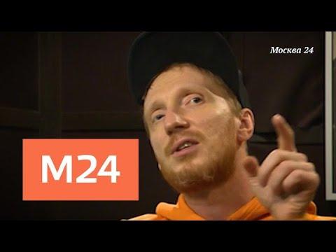 Специальный репортаж: Братья Грим: конец сказки - Москва 24