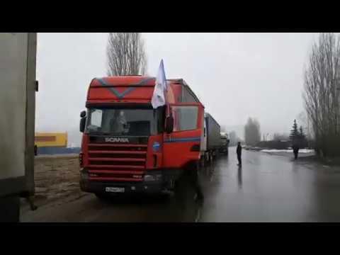 Протестная колонна Нижний Новгород