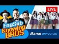 download lagu      JTBC NOW 📺 - KPOP Streaming (247) : KPOP線上收看 , 音楽ストリーミング  : Knowing Bros, BTS, Twice    gratis