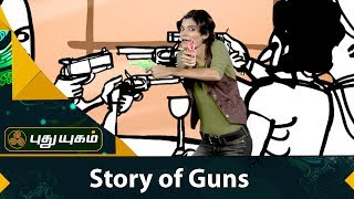 Story Of Guns | Thuligal | Puthuyugam Tv