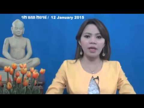 CNRP Daily News 12 January 2015 | Khmer hot news | khmer news | Today news | world news
