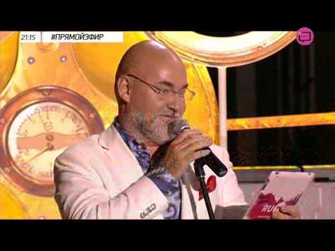 Григорий Лепс - V премия RU.TV 2015