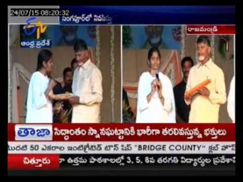 Singapore's Mahalaxmi Donated Gold Ornaments To AP CM;To Constuct Capital City