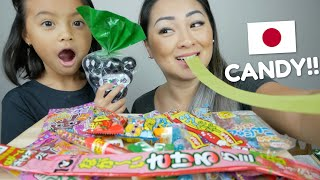 Japanese CANDY! Noodle Jello, Gummy, Pop Rocks &  Kyoho Grape Jelly, Mukbang | N.E Let's Eat