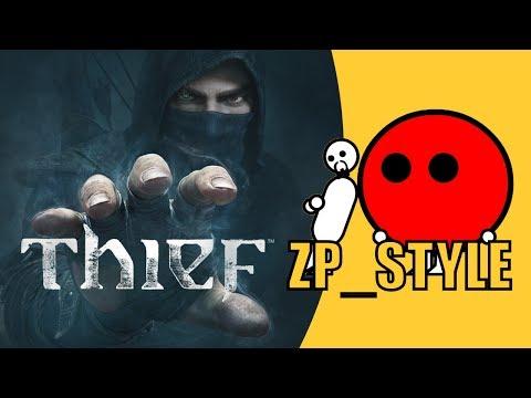 ZP_STYLE - #6 Thief