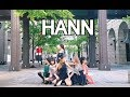 download mp3 dan video [KPOP IN PUBLIC] (G)I-DLE((여자)아이들) _ HANN (Alone)(한(一))_Dance Cover by ReName from Taiwan
