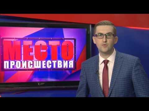 """""""Место происшествия"""" выпуск 20.05.2016"""