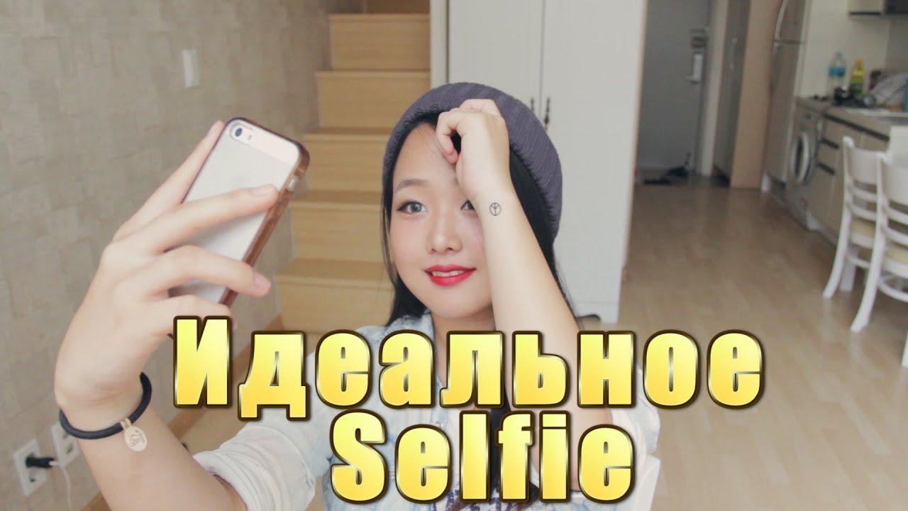 Как правильно делать селфи девушкам фото