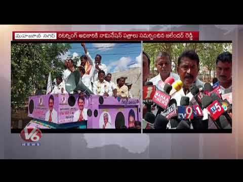 TRS Rebel Candidate Jalandhar Reddy Files Nomination From Makthal Constituency | TS Polls | V6 News