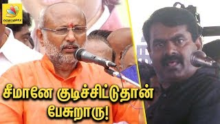 Seeman unsteady during nights : CP Radhakrishnan Speech