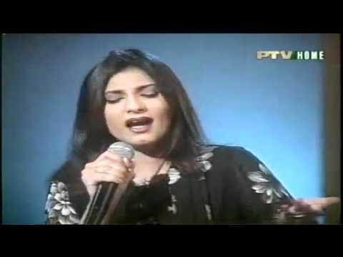 Fareeha Parvaiz  Gham-e-dil Ko In Aankhon Se video