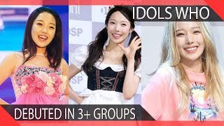 Download Lagu KPOP Idols Who Have Debuted in 3+ Groups Gratis STAFABAND