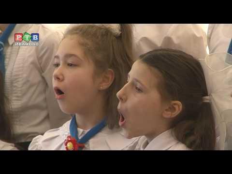Детские сердца поют хором