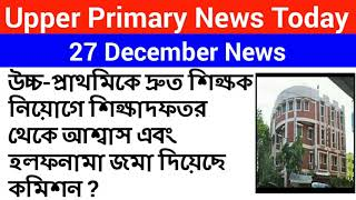 Upper Primary NEWS #68 27 December UPDATE