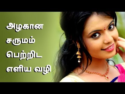 How to get clear glowing skin ? - Tamil Beauty Tips