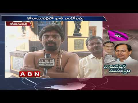 Telangana Polls 2018 | KCR to file nomination today | ABN Telugu