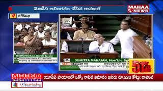Nirmala Sitharaman Gives Answer To Panangipalli Venugopal Question In Lok Sabha